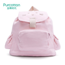 Cotton Age Toddler Womens knitted backpack 25x25 1 pcs