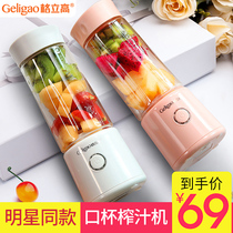 Greengrocer portable juicer home fruit small charge mini fried juice machine electric student Juice Cup