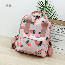 Schoolbag female Korean version of the small fresh 2018 new strawberry waterproof student shoulder bag simple wild ins Super fire