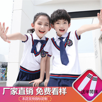 Summer kindergarten clothes British college wind cotton short-sleeved primary and secondary school uniforms suit childrens sports class clothes