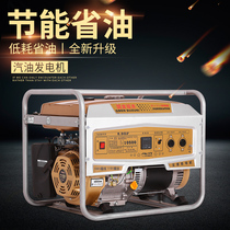 Gasoline generator 220V single-phase accessories 380V three-phase electric household 3 kilowatts small portable mute outdoor
