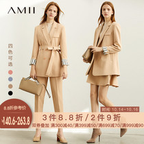 Amii professional fashion temperament suit skirt female 2019 autumn new British style suit jacket two sets