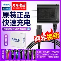 Philips Shaver charger cord A00390s331s512s301s1010s1020 original Universal accessories