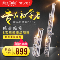 San Carlo 16 hole opening and closing dual-use silver plated flute instrument Beginner student adult children professional grade flute