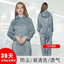 Clean clothes coveralls hooded cap dust clothing male work female protective clothing breathable body spray paint industry