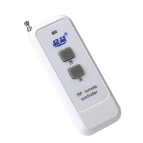 Product benefits remote control switch socket supporting wireless and infrared remote control uxzUh9naoD