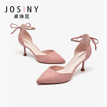 Zhuo Shini 2019 spring new sexy pointed French girl high heels fine with Fairy Wind single shoes female