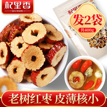 The fennel red saffron flakes 400g Xinjiang red fennel crispy non-dry hazelnuts piece if the gray ring tea with chrysanthemum