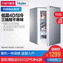 Haier Haier bd-103dl103 liter household small drawer freezer vertical mother and child breast milk freezer