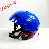 Water rescue helmet waters safety lifesaving helmet with ear protection adjustable rescue helmet water sports helmet