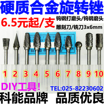 Electric grinding machine with tungsten steel cemented carbide rotary file set alloy steel milling cutter engraving trimming grinding Polishing