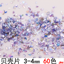 3-4mm natural pearl shell pieces nail DIY spell modeling mother of Pearl Paint Paint Paint phone shell pattern