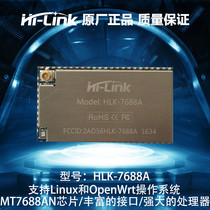 Burst new serial to WIFI module HLK 7688A ultra-low-power Linux OpenWrt wireless transparent transmission