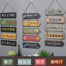 Creative Humor listing reminder card hot pot snacks supper restaurant Restaurant restaurant wall wall decorations