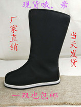 Costume within the increase of thousands of bottom boots cos Han costume opera men and women Chinese wedding shoes officers and soldiers props photography boots