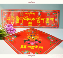 Voiture mur autocollant Sticker tibétain Tibet tibétain style festif invitation de mariage mariage tradition nationale