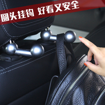 Round head car hook back hook car multi-function hidden car seat hook creative car supplies