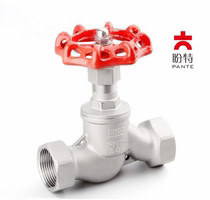 Looking for special pipe fittings 304 stainless steel Su-type wire buckle cutoff valve j11w cut-off valve s-type 316 internal threaded globe valve