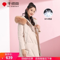 Thousands of post 2019 new fashion down jacket female long section hairy collar thickening Korean version was thin winter coat female