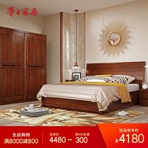 Huari home modern Chinese full solid wood bed double bed 1 5m1 8m master bedroom marriage bed high box storage bed