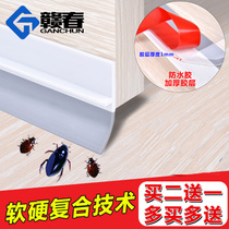 Door bottom sealing strip self-adhesive noise insulation Strip security door window glass door wooden door door seam sealing strip windproof stickers