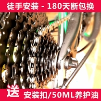Permanent mountain bike bicycle chain 27 33 21 speed parts snowmobile bike student racing chain Universal
