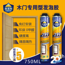 Sanlaisi foaming agent foam plastic wood doors with foam plastic security doors and windows dedicated polyurethane sealant