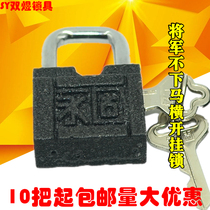 Horizontal open padlock iron padlock general not Horse Black padlock horizontal open small padlock bathroom locker padlock small lock