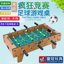 Large crown table football machine childrens toys desktop football Table 6 pole table football parent-child interactive games