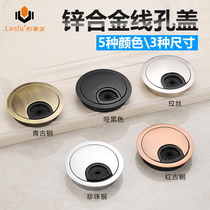 Zinc alloy computer office desk hole through the line hole cover 50 53 60mm box round hole cover decorative cover