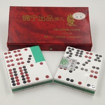 Factory direct sales high-end large-scented crystal brand nine imported materials days nine domino card board mahjong Jinning