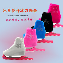 Ice star color Korean velvet skate shoes shoes men and women skate flower skate shoes warm cloth jacket special