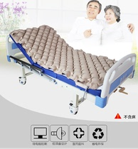 Old man hemiplegia gas mattress inflatable pad fluctuation massage anti-flip pad motion paralysis anti-bedsore nursing bed