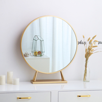 Nordic cosmetic mirror wrought iron gold round decorative mirror desktop Princess mirror desktop mirror vanity mirror wall mirror