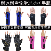 Benlit adult ski aluminum slab wrist protector swashyour children sports protector mens and womens roller-skating wrist guard