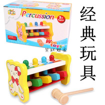 Baby early education aids infants 1-3 years old puzzle toys knock table play table hammer box blow trapeze