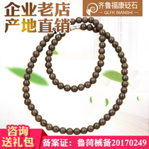 Natural si binxuan yellow stone necklace to improve microcirculation men and women cervical health massage neck genuine