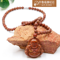 Authentic natural 5A rich red si bin stone necklace Maitreya Buddha Guanyin pendant simple anti-fatigue gift