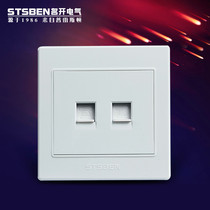 Name electric two telephone socket panel 86 concealed double mouth telephone panel two telephone socket