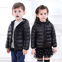 2018 autumn and Winter new childrens down jacket light models boys and girls baby childrens feather Short Hooded Jacket