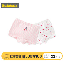 Balabala childrens underwear female square cotton girls shorts students printing pants girls pants two