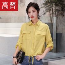 High Vatican 2019 spring and summer New temperament striped shirt female Korean loose casual thin striped long-sleeved shirt