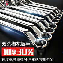 Steel extension plum wrench double-headed wrench plum dual-use wrench wrench wrench wrench wrench wrench tool
