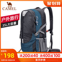 Camel outdoor mountaineering bag large capacity multi-function hiking bag Sports Travel Backpack mens women