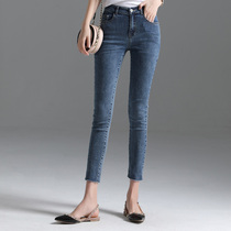 Suofeisi er 2109 summer new thin jeans female elastic feet pants pants tide nine pants