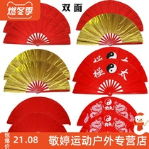 Campus Kung Fu dance fan double-sided flower Taiji inch red bamboo plastic single-sided child of 8-10-12