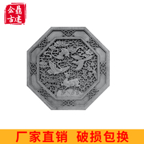 Jinding Ancient construction brick carving antique brick carving zhaobi cultural landscape wall brick carving relief 100cm Fu Lu Shou hang Pendant