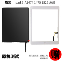 Original ipad Air IPAD5 LCD screen A1474 A1475 A1822 display touch inside and outside screen assembly