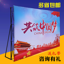 Tie la net exhibition frame folding spray-painted background wall signature sign-to-wall fast exhibition advertising poster cloth board display stand