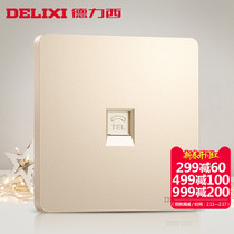 Delixi switch socket champagne gold flat large plate telephone socket 86 household switch socket wall
